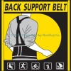 back-support1